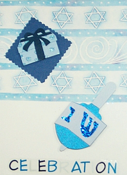 Jewish Holidays Keepsake Greeting Cards